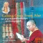 Шангпа Ринпоче -Призывание ламы издалека/Shangpa Rinpoche - Calling Guru from afar