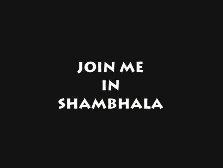 Встретимся в Шамбале