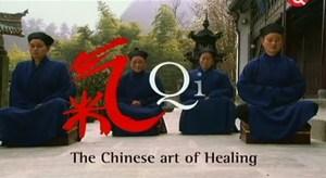 Искусство китайской медицины/The Chinese art of Healing