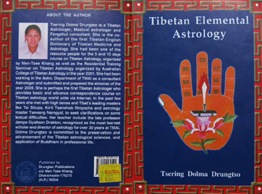Tibetan Elemental Astrology/Тибетская астрология элементов