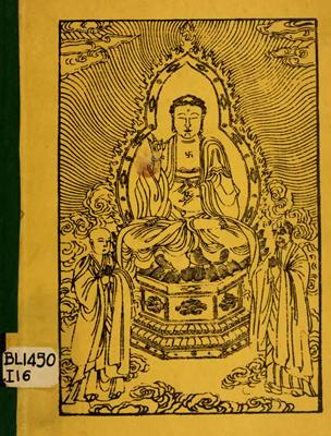 I-Tsing. A Record of the Buddhist Religion