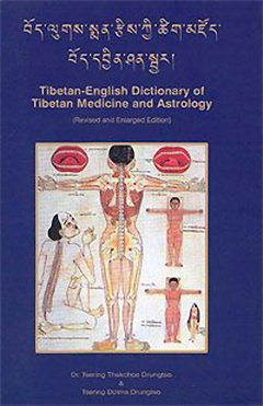 Tibetan-English Dictionary of Tibetan Medicine and Astrology (Revised and Enlarged Edition)