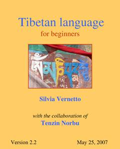Tibetan Language For Beginners
