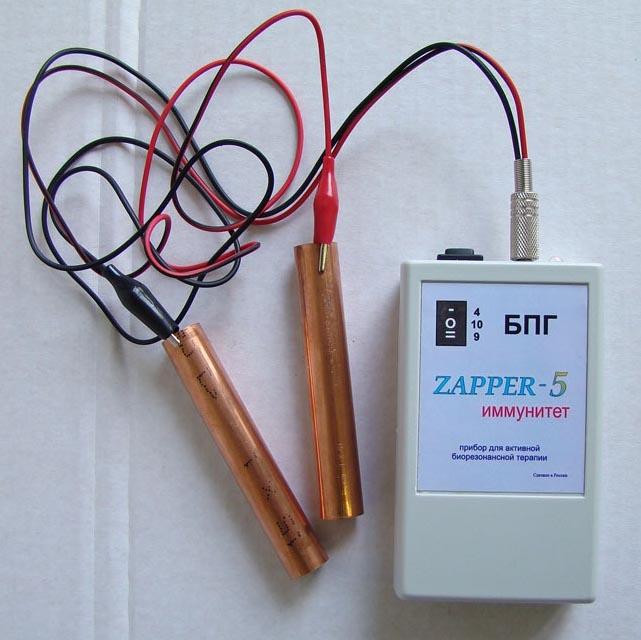 Прибор «Zapper-5-БПГ-Иммунитет» .Противопаразитарная программа в МЦ